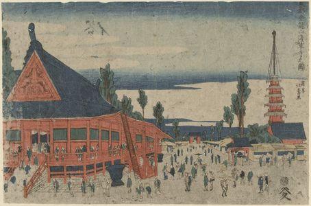 Shotei Hokuju: Sensô-ji Temple at Kinryûzan (Kinryûzan Sensô-ji no zu), from the series The Eastern Capital (Tôto) - Museum of Fine Arts