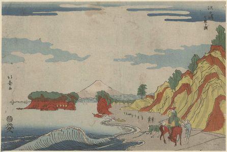 Shotei Hokuju: Seven-Mile Beach at Enoshima (Enoshima Shichiri-ga-hama) - Museum of Fine Arts