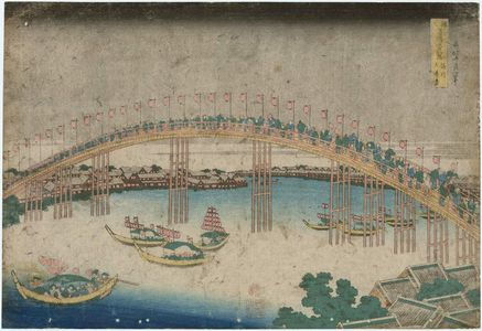 Katsushika Hokusai: The Tenman Bridge in Settsu Province (Sesshû Tenmanbashi), from the series Remarkable Views of Bridges in Various Provinces (Shokoku meikyô kiran) - Museum of Fine Arts