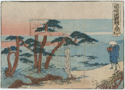 葛飾北斎: Between Okazaki and Chiryû (Okazaki Chiryû no aida), from an untitled series of the Fifty-three Stations of the Tôkaidô Road - ボストン美術館