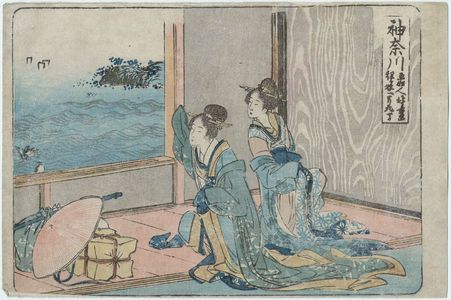 葛飾北斎: Kanagawa, from an untitled series of the Fifty-three Stations of the Tôkaidô Road - ボストン美術館