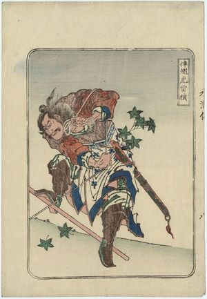 Totoya Hokkei: Lei Heng, the Winged Tiger (Sôshiko Raiô), from the series One Hundred and Eight Heroes of the Shuihuzhuan (Suikoden hyakuhachinin no uchi) - Museum of Fine Arts