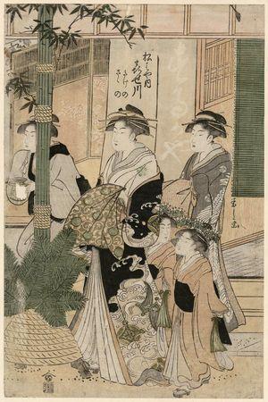 Hosoda Eishi: Courtesans Parading at New Year: Kisegawa of the Matsubaya, kamuro Takeno and Sasano - Museum of Fine Arts