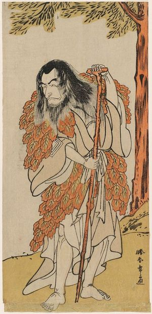 Katsukawa Shunsho: Actor Ichikawa Danjûrô V as Hodo Sennin - Museum of Fine Arts