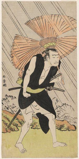 Katsukawa Shunsho: Actor Nakamura Nakazô I as Ono Sadakuro - Museum of Fine Arts