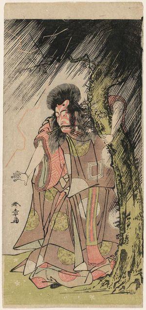 勝川春章: Actor Ichikawa Ebizô III as the Thunder God, an incarnation of Sugawara Michizane - ボストン美術館