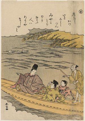 Katsukawa Shunsho: The Syllable To: The Sumida River, from the series Tales of Ise in Fashionable Brocade Prints (Fûryû nishiki-e Ise monogatari) - Museum of Fine Arts