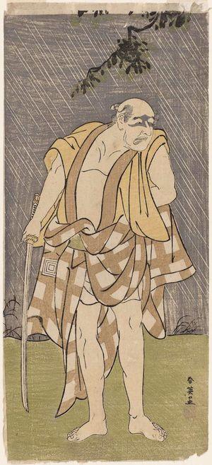 勝川春英: Actor Ichikawa Danjûrô V - ボストン美術館