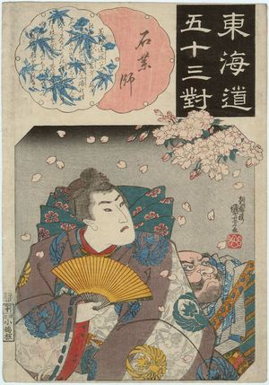 Utagawa Kuniyoshi: Ishiyakushi: Minamoto Yoshitsune, from the series Fifty-three Pairings for the Tôkaidô Road (Tôkaidô gojûsan tsui) - Museum of Fine Arts