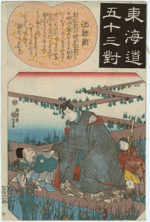 Utagawa Kuniyoshi: Chiryû: Ariwara Narihira at Yatsuhashi, from the series Fifty-three Pairings for the Tôkaidô Road (Tôkaidô gojûsan tsui) - Museum of Fine Arts