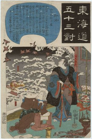 Utagawa Kuniyoshi: Goyu: The Thatched Hut of Yamamoto Kansuke (Yamamoto Kansuke sôro), from the series Fifty-three Pairings for the Tôkaidô Road (Tôkaidô gojûsan tsui) - Museum of Fine Arts