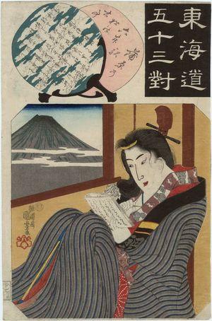 Utagawa Kuniyoshi: Kanbara Station: The Old Story of the Six Pine Trees (Kanbara no eki, roppon matsu no koji), from the series Fifty-three Pairings for the Tôkaidô Road (Tôkaidô gojûsan tsui) - Museum of Fine Arts