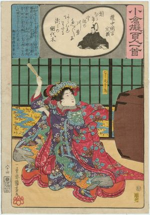 歌川国芳: Poem by Gon Chûnagon Sadayori: The Maidservant Chidori (Koshimoto Chidori), from the series Ogura Imitations of One Hundred Poems by One Hundred Poets (Ogura nazorae hyakunin isshu) - ボストン美術館