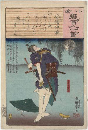 Utagawa Kuniyoshi: Poem by Abe no Nakamaro: Nagoya Sanzaburô, from the series Ogura Imitations of One Hundred Poems by One Hundred Poets (Ogura nazorae hyakunin isshu) - Museum of Fine Arts