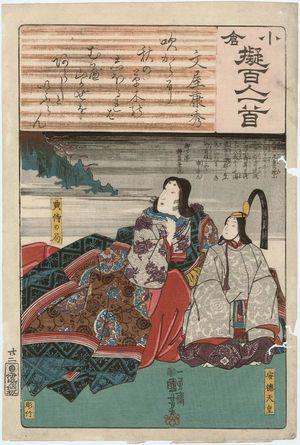 Utagawa Kuniyoshi: Poem by Bun'ya no Yasuhide: Tenji no Tsubone and Antoku Tennô, from the series Ogura Imitations of One Hundred Poems by One Hundred Poets (Ogura nazorae Hyakunin isshu) - Museum of Fine Arts