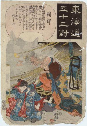 歌川国芳: Okabe: The Story of the Cat Stone, from the series Fifty-three Pairings for the Tôkaidô Road (Tôkaidô gojûsan tsui) - ボストン美術館