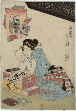 Utagawa Kuniyoshi: Tôsei akindo hidokei - Museum of Fine Arts