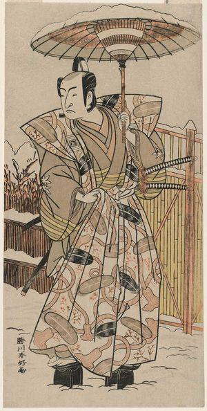 Katsukawa Shunko: Actor Ichikawa Monnosuke II - Museum of Fine Arts