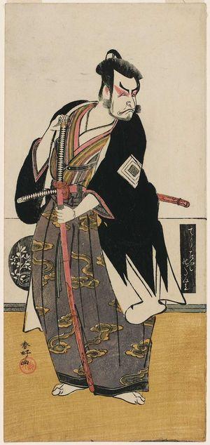 Katsukawa Shunko: Actor Ichikawa Danjûrô V - Museum of Fine Arts