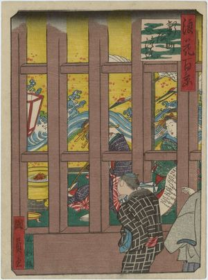 Utagawa Kunikazu: Lattice Window in Shinmachi (Shinmachi misetsuki), from the series One Hundred Views of Osaka (Naniwa hyakkei) - Museum of Fine Arts