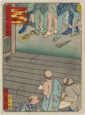 Utagawa Kunikazu: Dôjima Rice Market (Dôjima kome-ichi), from the series One Hundred Views of Osaka (Naniwa hyakkei) - Museum of Fine Arts