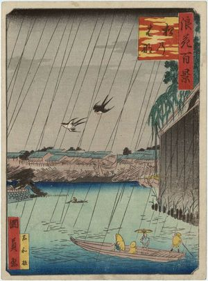 Utagawa Kunikazu: Pine Tree Point (Matsu-no-hana), from the series One Hundred Views of Osaka (Naniwa hyakkei) - Museum of Fine Arts