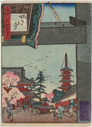 Nansuitei Yoshiyuki: Shitennô-ji Temple (Shitennô-ji), from the series One Hundred Views of Osaka (Naniwa hyakkei) - Museum of Fine Arts