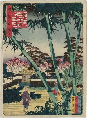 Nansuitei Yoshiyuki: Evening View of Kakuman-ji Temple (Kakuman-ji no yûkei), from the series One Hundred Views of Osaka (Naniwa hyakkei) - ボストン美術館