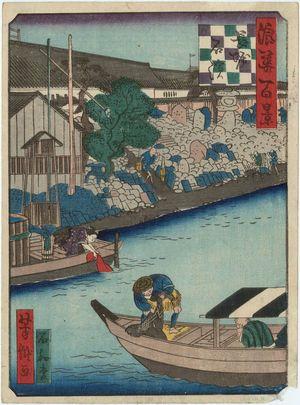 Utagawa Yoshitaki: Stonemasons' Landing on the Nagahori Canal (Nagahori Ishihama), from the series One Hundred Views of Osaka (Naniwa hyakkei) - Museum of Fine Arts