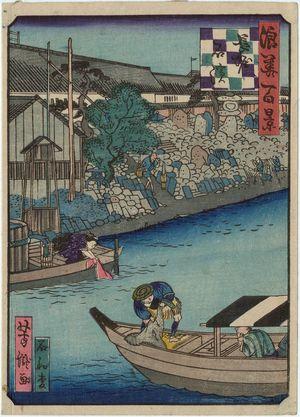歌川芳滝: Stonemasons' Landing on the Nagahori Canal (Nagahori Ishihama), from the series One Hundred Views of Osaka (Naniwa hyakkei) - ボストン美術館