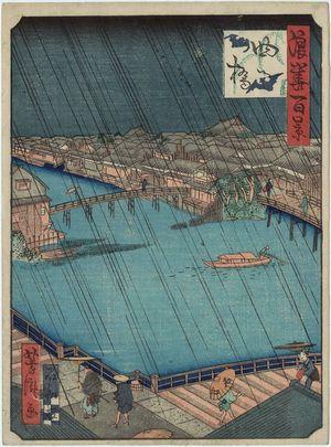 歌川芳滝: Yotsubashi Bridges (Yotsubashi), from the series One Hundred Views of Osaka (Naniwa hyakkei) - ボストン美術館