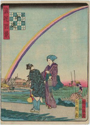 Nansuitei Yoshiyuki: The Nakamichi Highway in the Jûsô Area (Jûso Nakamichi), from the series One Hundred Views of Osaka (Naniwa hyakkei) - ボストン美術館