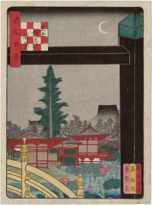 Nansuitei Yoshiyuki: Evening View of Benten Pond in Ikutama (Ikutama Benten-ike yoru no kei), from the series One Hundred Views of Osaka (Naniwa hyakkei) - ボストン美術館