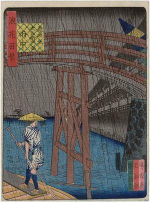 Nansuitei Yoshiyuki: Dôton-bori Canal and Tazaemon-bashi Bridge in the Rain (Dôton-bori Tazaemon-bashi uchû), from the series One Hundred Views of Osaka (Naniwa hyakkei) - ボストン美術館