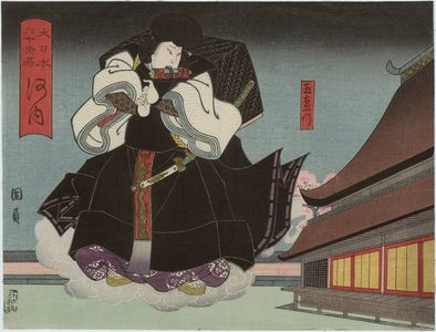 Utagawa Kunikazu: Kawachi Province: (Onoe Tamizô II as) Ishikawa Goemon, from the series The Sixty-odd Provinces of Great Japan (Dai Nippon rokujû yo shû) - Museum of Fine Arts