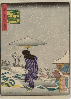Nansuitei Yoshiyuki: Gappô-ga-tsuji Intersection at Shitennô-ji Temple (Shitennô-ji Gappô-ga-tsuji), from the series One Hundred Views of Osaka (Naniwa hyakkei) - Museum of Fine Arts