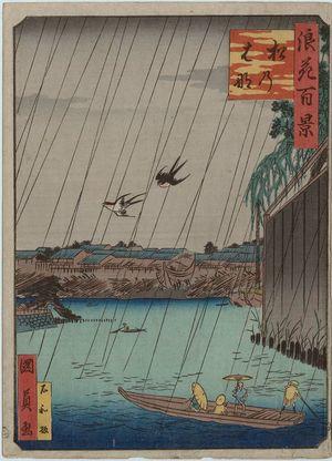 歌川国員: Pine Tree Point (Matsu-no-hana), from the series One Hundred Views of Osaka (Naniwa hyakkei) - ボストン美術館
