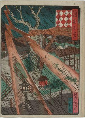 歌川芳滝: Sankô-no-miya Shrine at Sanada Hill (Sanada-yama Sankô-no-miya), from the series One Hundred Views of Osaka (Naniwa hyakkei) - ボストン美術館
