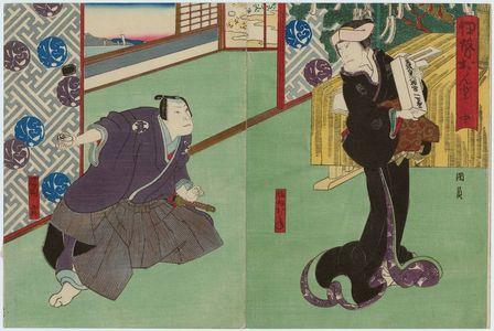 歌川国員: Actors Kataoka Gadô II as Aunt (Oba) Omie (R) and Jitsukawa Enzaburô I as Fukuoka Mitsugi (L), from the middle act of Iseondo - ボストン美術館