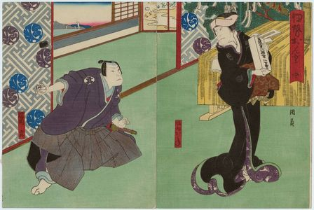 Utagawa Kunikazu: Actors Kataoka Gadô II as Aunt (Oba) Omie (R) and Jitsukawa Enzaburô I as Fukuoka Mitsugi (L), from the middle act of Iseondo - Museum of Fine Arts
