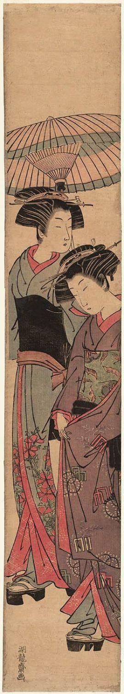 Isoda Koryusai: Two Geisha, One Holding an Umbrella - Museum of Fine Arts