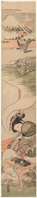 磯田湖龍齋: Courtesan Dreaming a Lucky New Year Dream of Fuji, Falcon, and Eggplant - ボストン美術館