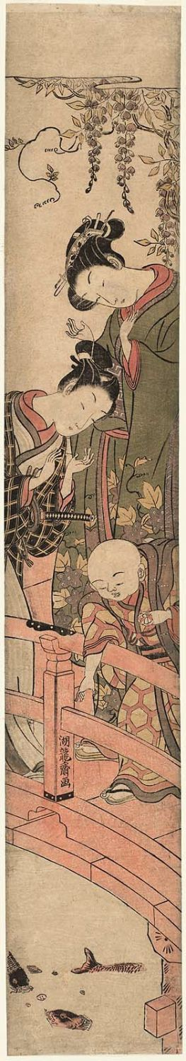 Isoda Koryusai: Young Couple and Small Boy Feeding Carp on the Drum Bridge at Kameido - Museum of Fine Arts
