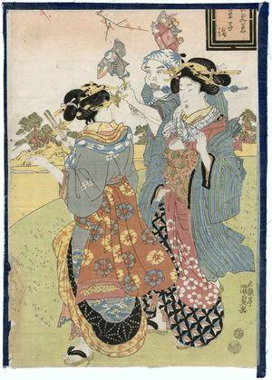 Utagawa Kunisada: Oji Inari - Museum of Fine Arts