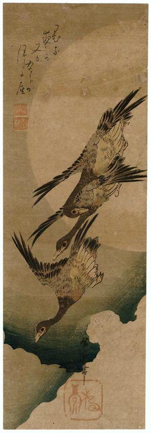 歌川広重: Geese Flying across Full Moon - ボストン美術館