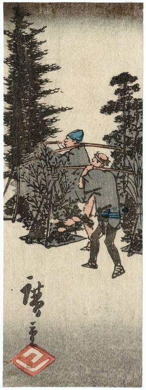 Utagawa Hiroshige: The Kayabachô Restaurant: Actor as Kuzunoha, from the series Famous Restaurants of the Eastern Capital (Tôto kômei kaiseki zukushi) - Museum of Fine Arts