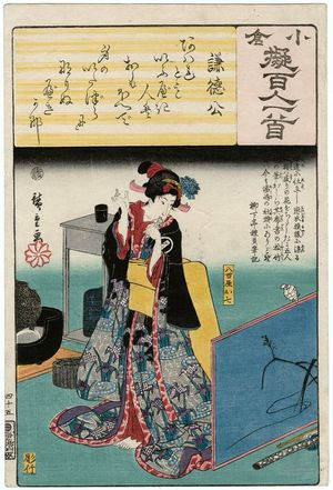 Utagawa Hiroshige: Poem by Kentoku-kô: Yaoya Oshichi, from the series Ogura Imitations of One Hundred Poems by One Hundred Poets (Ogura nazorae hyakunin isshu) - Museum of Fine Arts