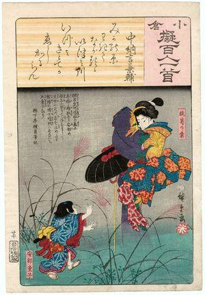 Utagawa Hiroshige: Poem by Chûnagon Kanesuke: The Fox Kuzunoha and the Abe Baby (Kitsune Kuzunoha, Abe dôji), from the series Ogura Imitations of One Hundred Poems by One Hundred Poets (Ogura nazorae hyakunin isshu) - Museum of Fine Arts