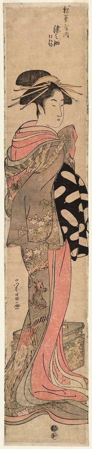 鳥高斎栄昌: Somenosuke of the Matsubaya, kamuro Wakagi and Wakaba - ボストン美術館