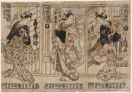 Ishikawa Toyonobu: Three Courtesans from the Izutsuya - Museum of Fine Arts